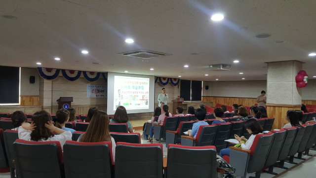2019-07-04 부천 상원초등학교 학부모 특강 사진 (2).jpg