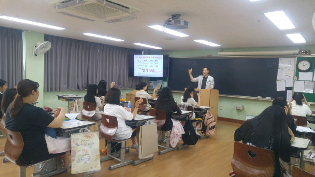 2019-07-08 서울 정화여자중학교 학생 프로그램 사진 (7).jpg