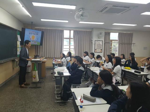 2019-07-10 서울 경희여자중학교 학생 특강 사진 (5).jpg