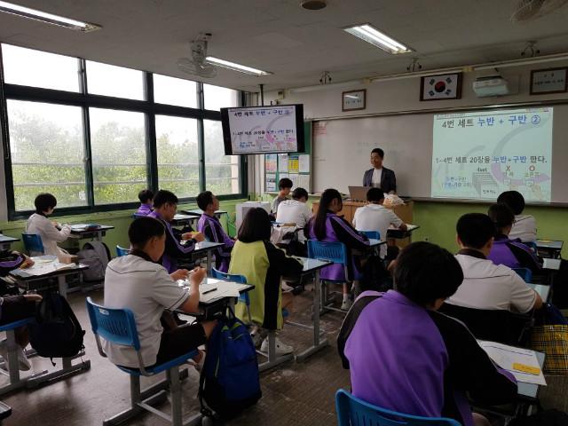 2019-07-15 서울 청량중학교 학생 프로그램 사진 (7).jpeg