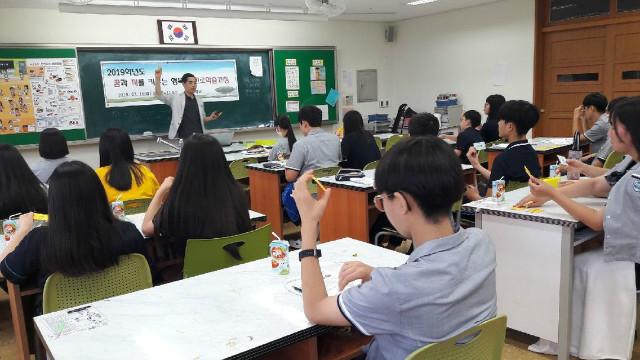 2019-07-16 광주 초월중학교 학생 프로그램 사진 (8).jpeg