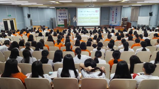 2019-08-23 전주 솔내고등학교 학생 특강 사진 (1).jpg