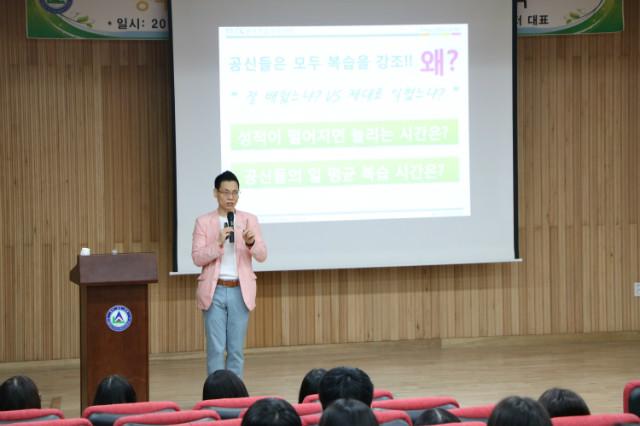 2019-09-24 김해 수남고등학교 학생 특강 사진 (26).JPG