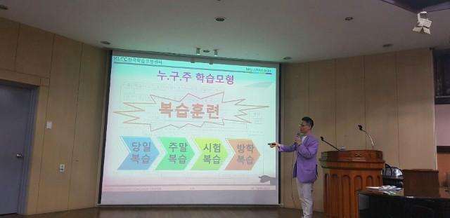 2019-09-26 서울 대광중학교 학부모 특강 사진.jpg