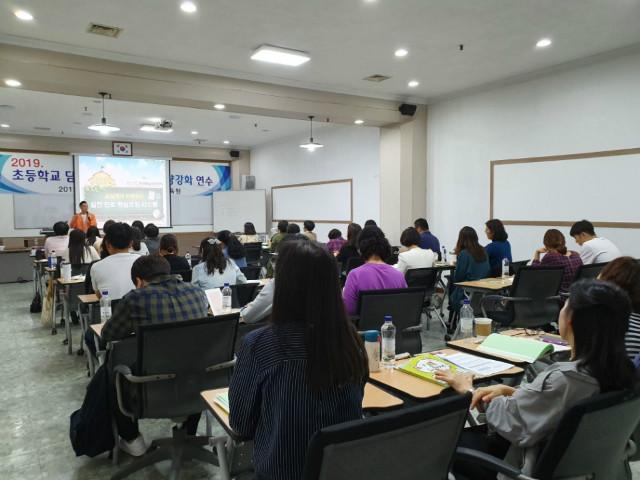 2019-09-27 충북진로교육원 교사 특강 사진 (2).jpg