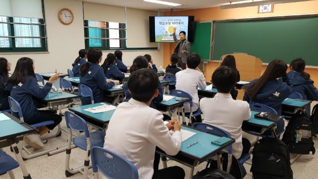 2019-10-23 화성 청림중학교 학생 프로그램 사진 (1).jpg