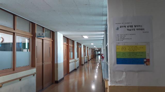 2019-11-08 창녕중학교 학생 프로그램 사진 (9).jpg