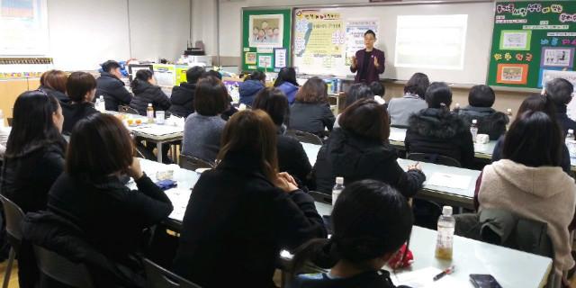 2019-11-20 서울 세일중학교 학부모 특강 사진 (2).jpg