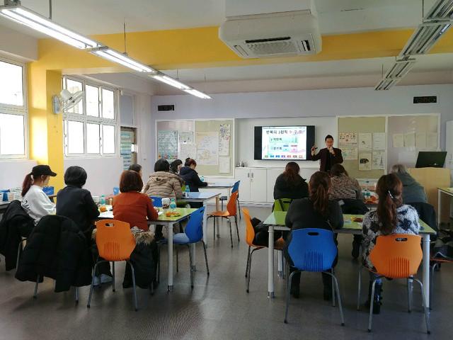 2019-12-05 서울 문성중학교 학부모 특강 사진 (1).jpg