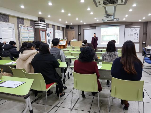 2019-12-09 서산고등학교 교사 특강 사진.jpg