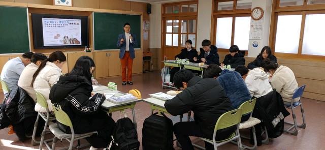 2019-12-11 함안 대산중학교 학생 프로그램 사진 (2).jpg