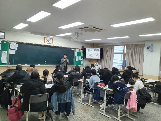2019-12-23 서울 경희여자중학교 학생 프로그램 사진 (3).jpg