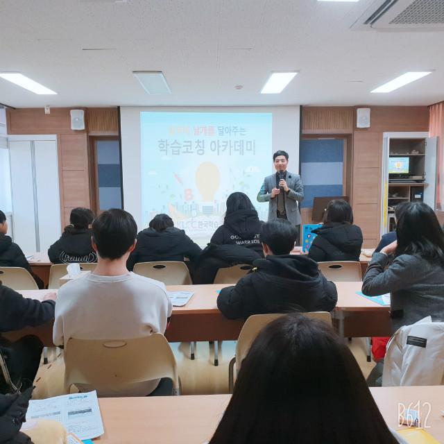 2019-12-24 진주 지수중학교 학생 프로그램 사진 (10).jpg