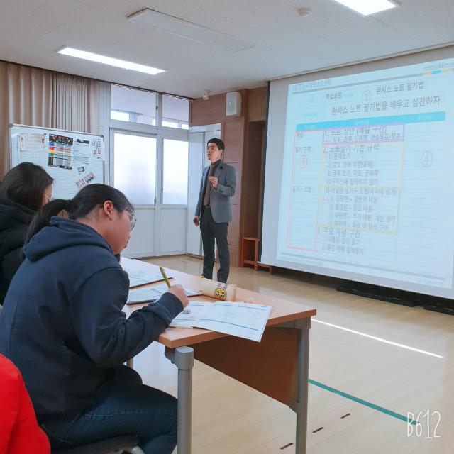 2019-12-24 진주 지수중학교 학생 프로그램 사진 (11).jpg