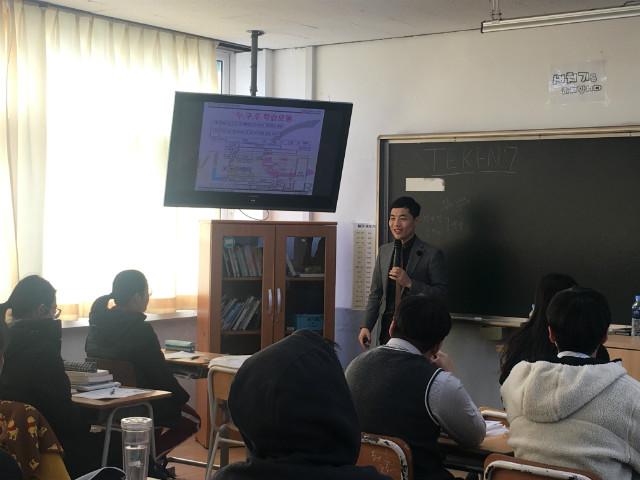 2020-02-06 고성중앙고등학교 학생 프로그램 사진 (19).JPG