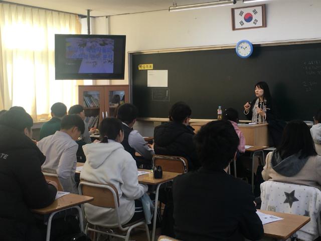 2020-02-06 고성중앙고등학교 학생 프로그램 사진 (21).JPG