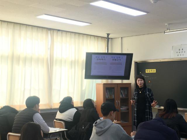 2020-02-06 고성중앙고등학교 학생 프로그램 사진 (32).JPG