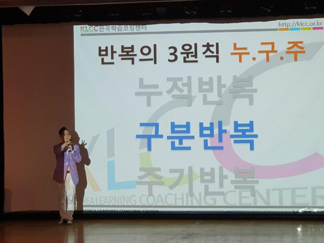 2020-06-19 하남 한국애니메이션고등학교 학생 프로그램 사진 (9).jpg