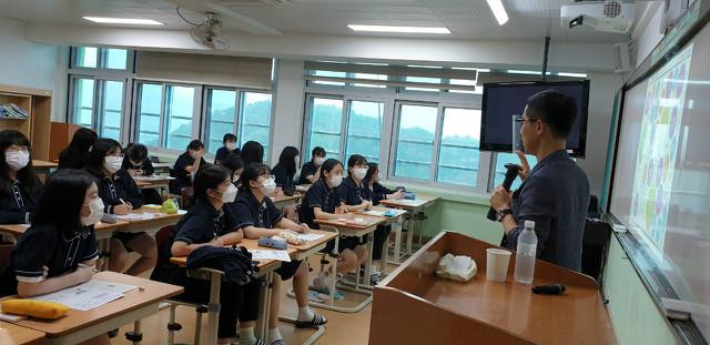 2020-07-10 밀양여자고등학교 학생 프로그램 사진 (2).jpeg