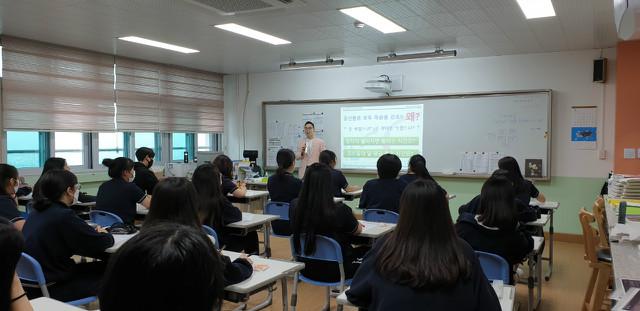 2020-07-10 밀양여자고등학교 학생 프로그램 사진 (3).jpeg