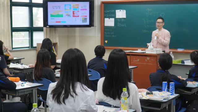 2020-07-15 창원 봉림고등학교 학생 프로그램 사진 (2).JPG
