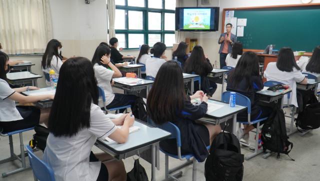 2020-07-15 창원 봉림고등학교 학생 프로그램 사진 (3).JPG
