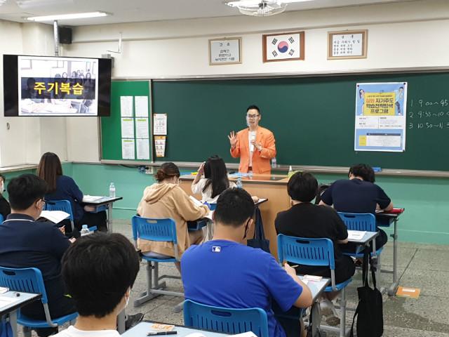 2020-07-24 서울 옥정중학교 학생 프로그램 사진 (5).jpg