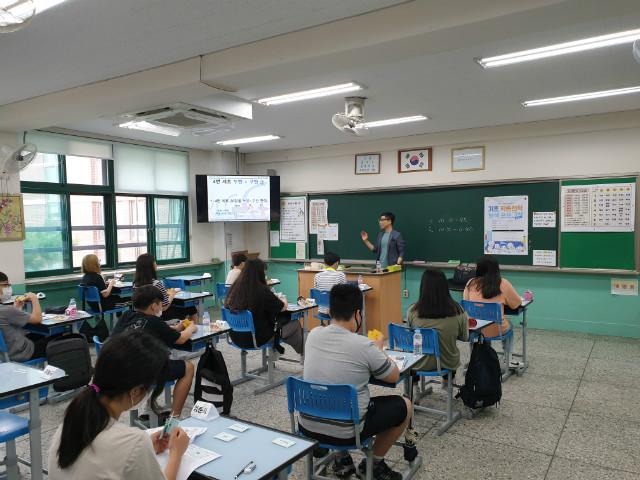 2020-07-24 서울 옥정중학교 학생 프로그램 사진 (6).jpg