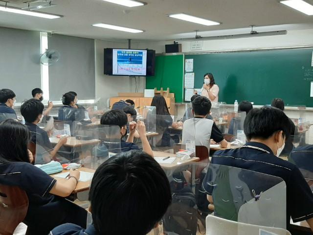 2020-08-18 부천 내동중학교 학생 프로그램 사진 (1).jpg