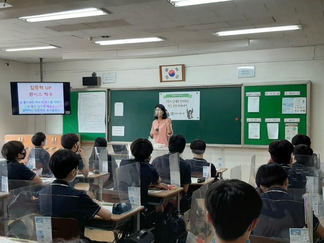 2020-08-18 부천 내동중학교 학생 프로그램 사진 (3).jpg
