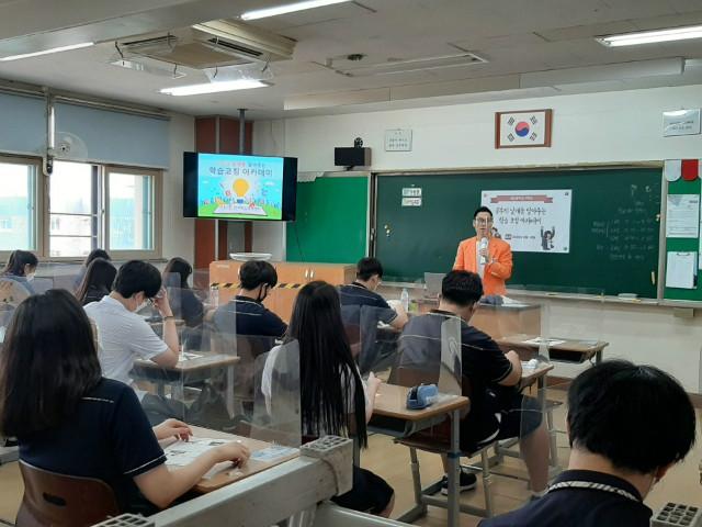 2020-08-18 부천 내동중학교 학생 프로그램 사진 (5).jpg