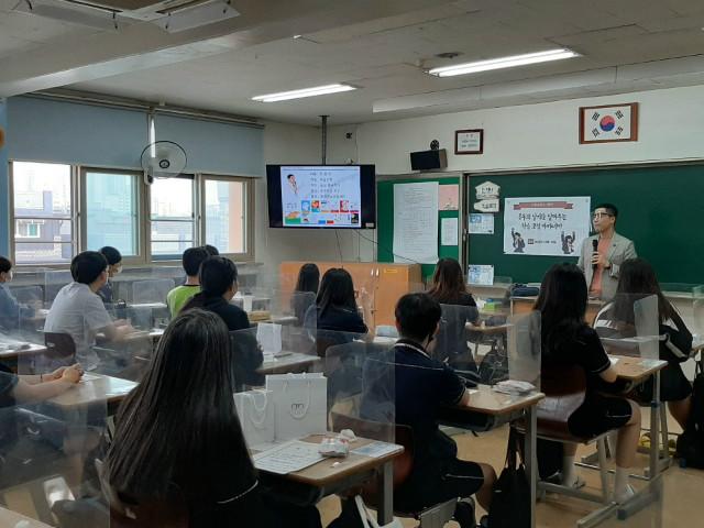 2020-08-18 부천 내동중학교 학생 프로그램 사진 (7).jpg