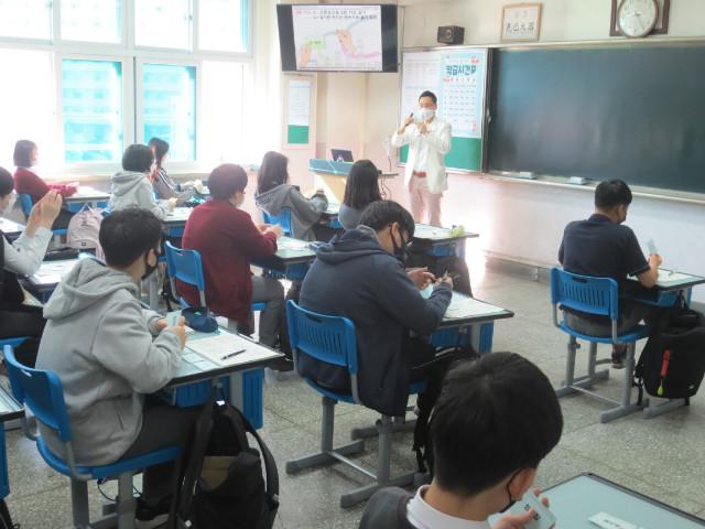 2020-10-05 서울 전동중학교 학생 프로그램 사진 (16).JPG