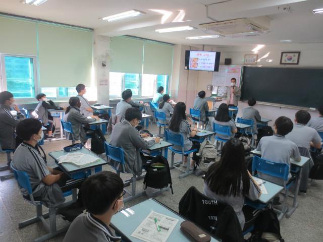 2020-10-05 서울 전동중학교 학생 프로그램 사진 (1).JPG