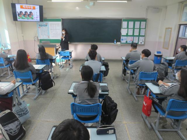 2020-10-05 서울 전동중학교 학생 프로그램 사진 (8).JPG