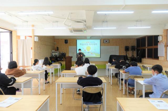 2020-10-14 합천 야로중학교 학생 프로그램 사진 (1).JPG